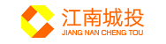 常德市鼎城江南新城建设投资开发有限公司